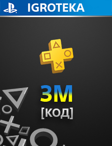 PlayStation Plus на 3 Месяца (UA)